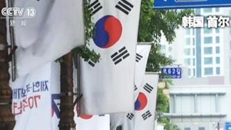 """韓或本周將日本從""""白色清單""""除名"""