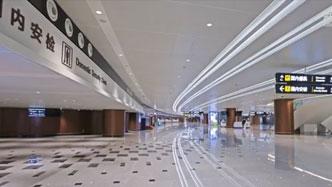 一分鐘帶你看大興機場無障礙設施