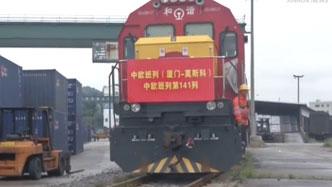 國家發改委:鐵路投資完成情況總體平穩