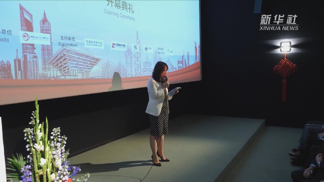 《流浪地球》為第五屆中國-歐盟電影節揭幕