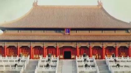故宮將為公眾提供10萬件數字文物