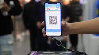 中國為什麼能做到移動支付世界第一