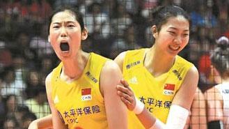 日本:女排世界杯——中國隊積20分 領跑積分榜