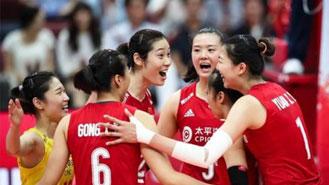 中國女排的奪冠之路