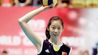 朱婷新賽季將加盟天津女排