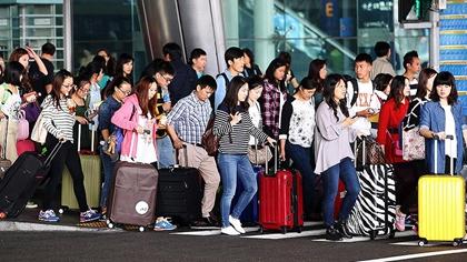 國慶假期出境遊客突破700萬人次