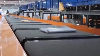 國家郵政局:萬國郵聯通過終端費改革方案