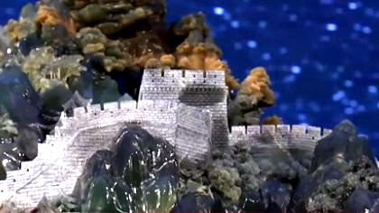 遼寧岫岩:世界最大玉雕長城誕生