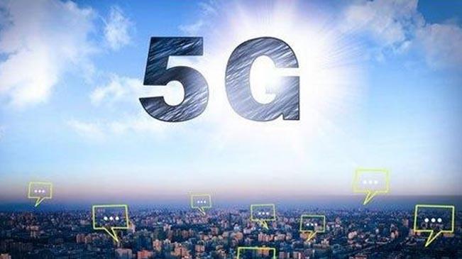 5G來臨 中國5G商用今天正式開始