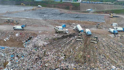 關注垃圾分類——填滿了 國內最大垃圾填埋場即將封場