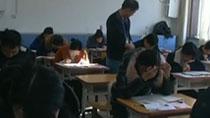 2020年度國考開考 超143萬人報名過審