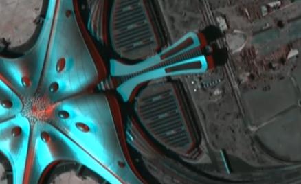 高分七號衛星:地球的3D大片來了