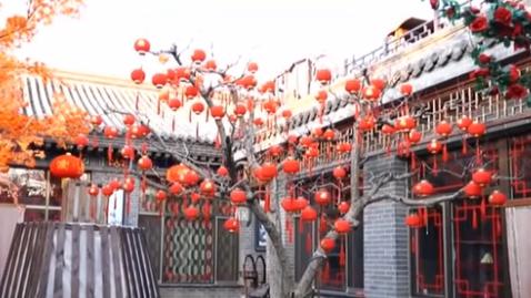 天津:取消8家A級旅遊景區資質