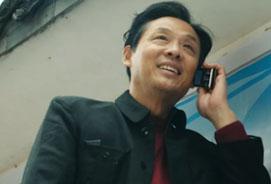 兒子的電話