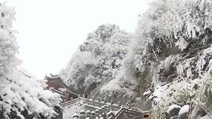 山西:平遙古城 雪美如畫