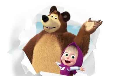 傳遞愛與力量 俄羅斯動畫片《瑪莎和熊》首次登陸中國大陸