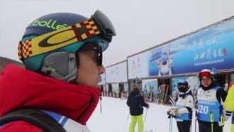 北京冬奧組委滑雪戰隊隊員的新年心願