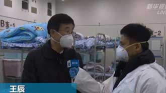 專訪中國工程院副院長、呼吸與危重症醫學專家王辰