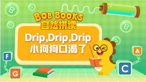 VIPKID|自然拼讀 BobBooksPhonics_7_Drip,Drip,Drip小狗狗口渴了
