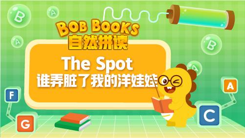 VIPKID|自然拼讀 Bob Books Phonics_6_The Spot誰弄臟了我的洋娃娃