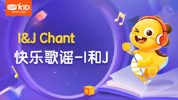 VIPKID|零起點英語 ABC Chant_5_Reader I&J Chant