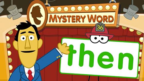 第六集 Mystery Word:Then