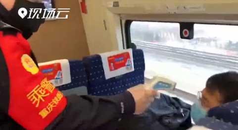 G309次列車乘警小哥的vlog