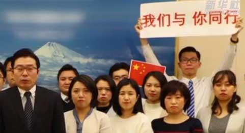"""戰""""疫""""時刻,他們力挺中國"""