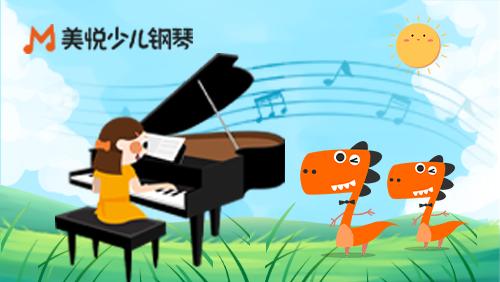 美悅聲樂啟蒙   第八課:嗡嗡的小蜜蜂—發聲共鳴:哼鳴練習