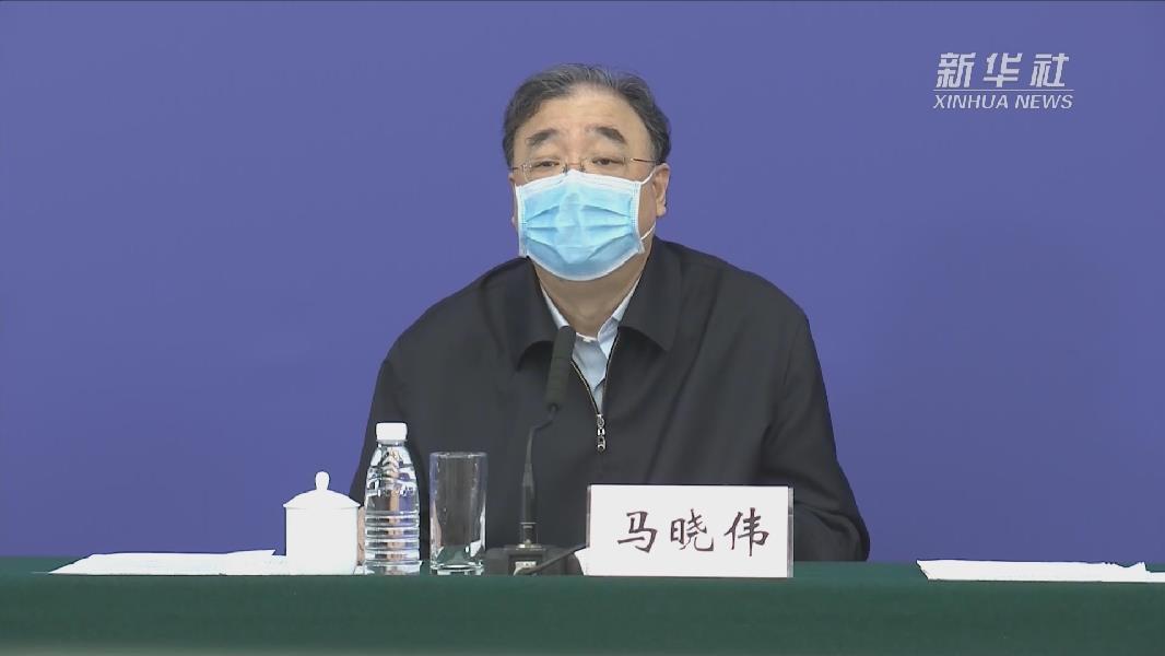 馬曉偉:方艙醫院做到了零感染、零死亡、零回頭