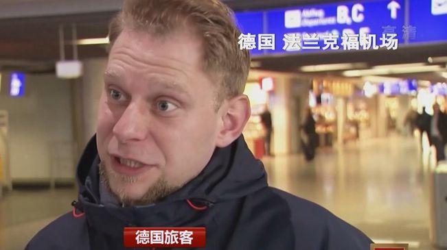 旅行禁令生效前夕 在歐旅客:走還是留?