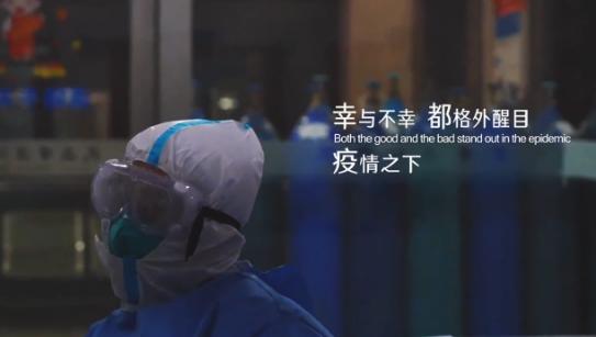 武漢最新城市宣傳片《陽臺裏的武漢》暖心上線