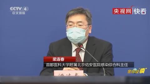 專家:新冠肺炎輕型普通型患者一般不會有後遺症