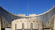 央行今起將陸續發行北京冬奧會紀念幣、紀念鈔