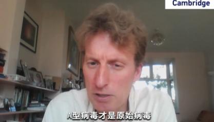 專訪劍橋大學彼得·福斯特博士無證據顯示新冠病毒起源于中國武漢