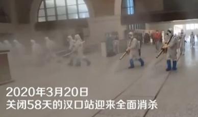 武漢日記:武漢重啟——別離與重逢! 百年漢口站的76天