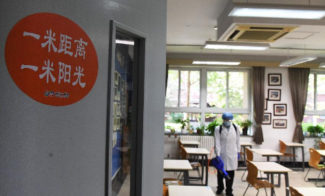 多地中學畢業班今日開學復課:北京近5萬名高三學生返校復課