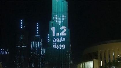 """阿聯酋迪拜:世界最高建築變身""""捐款箱"""""""