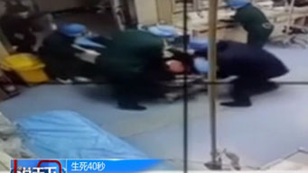 生死40秒:大連醫院裏這段監控視頻火了