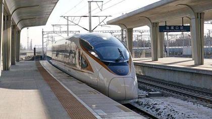 冬奧會重點工程京張高鐵延慶線聯調聯試
