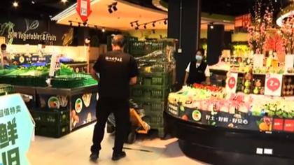 大批蔬菜進京 保供貨物運抵各大超市