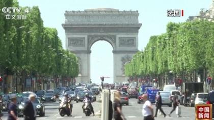防控形勢向好 法國籌措重振旅遊業