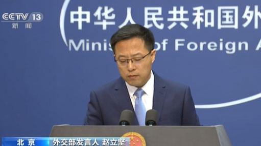 中國外交部:中印雙方同意繼續對話協商解決有關問題