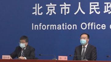 北京17日新增確診21例 11日以來累計確診158例