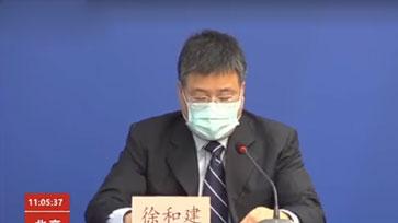 北京:三類人員禁止出京