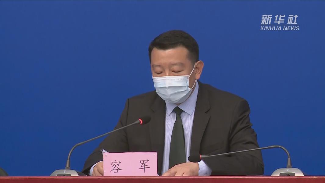 6月19日起北京所有省際客運班線全部停運