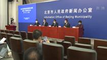 中疾控專家吳尊友:北京疫情已經控制住了