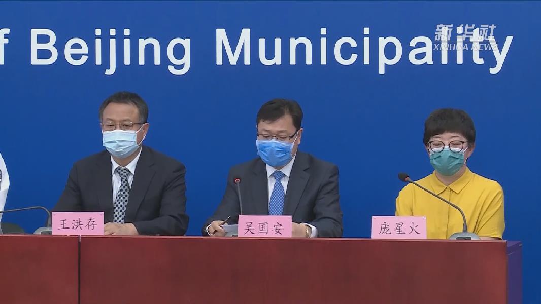 北京地壇醫院接診危重型病例2例 重型病例11例