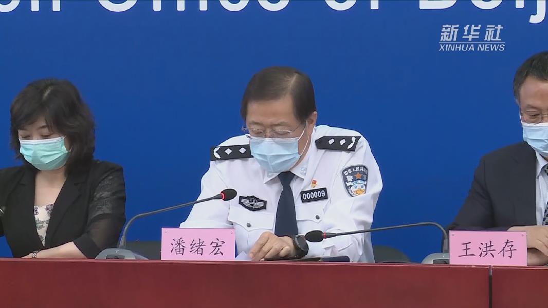 北京警方共查處涉疫相關案件60起