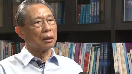 鐘南山:新冠疫情不會再次大規模暴發